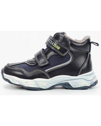Синие кожаные ботинки сказка