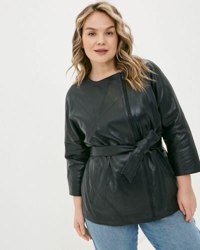 Синяя кожаная куртка Le Monique