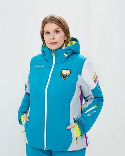 Куртка горнолыжная - бирюзовая Stayer