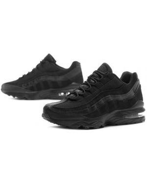 Sneakersy długo Nike