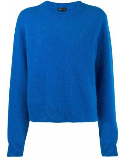 Синий свитер в рубчик Frenken
