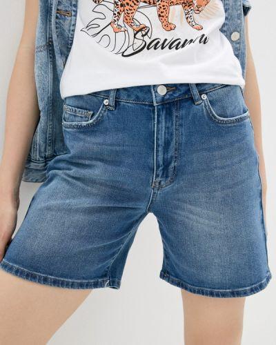 Синие джинсовые джинсовые шорты Selected Femme