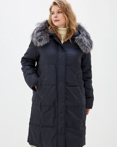 Утепленная синяя куртка Le Monique