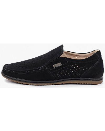Лоферы для обуви синий Keddo