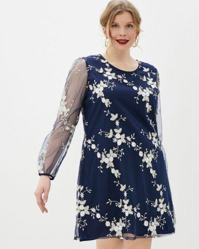 Повседневное синее платье Yumi