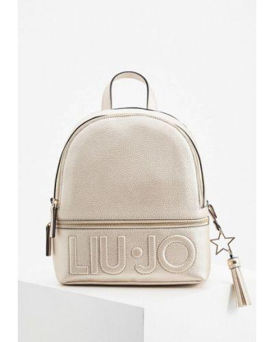 Кожаный рюкзак золотой Liu Jo