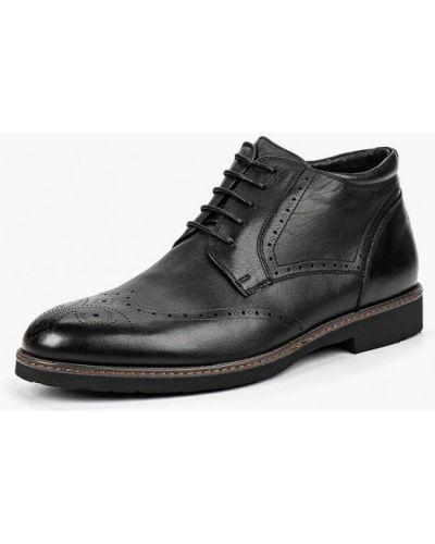 Ботинки осенние кожаные высокие Zenden Collection