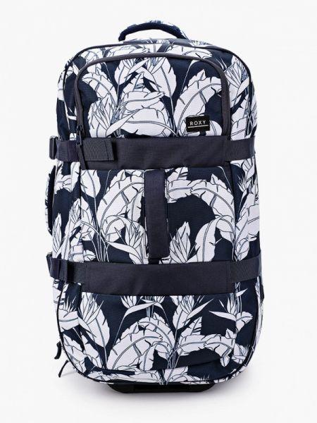 Синий чемодан Roxy