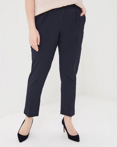 Синие брюки Intikoma