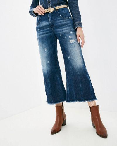 Расклешенные синие широкие джинсы Please