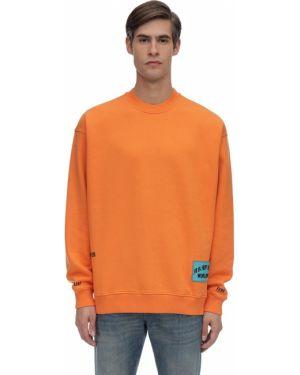 Pomarańczowa bluza z haftem bawełniana A$ap Ferg By Platformx