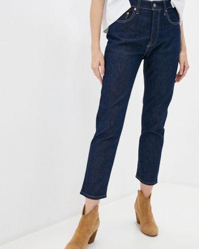 Прямые джинсы - синие Levi's®  Made & Crafted™
