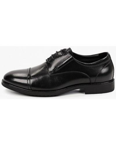 Черные кожаные туфли Abricot