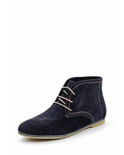 Синие ботинки замшевые Tamaris