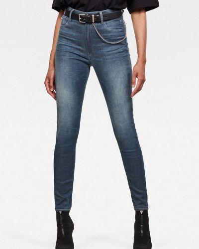 Зауженные джинсы - голубые G-star