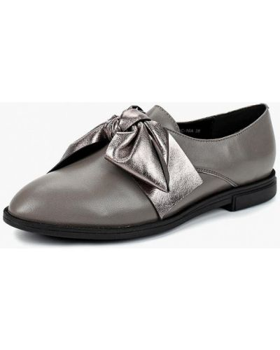 Кожаные ботинки осенние резиновые Grand Style