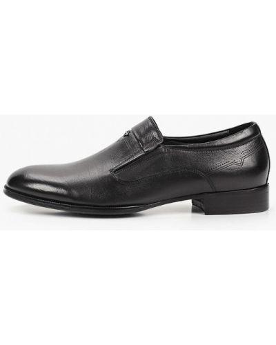 Черные резиновые туфли Abricot