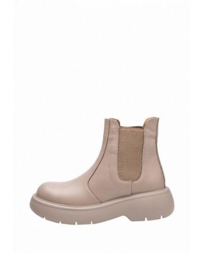 Кожаные ботинки челси - бежевые Bosser