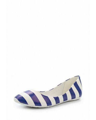 Синие балетки кожаные Betsy