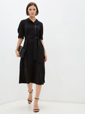 Повседневное платье - черное French Connection