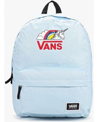 Рюкзак голубой Vans