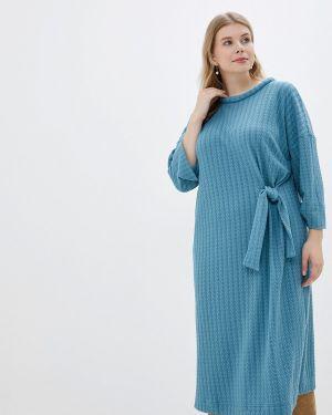 Повседневное платье бирюзовый осеннее Averi