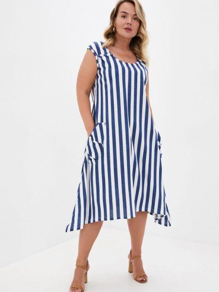 Повседневное синее платье Winzor