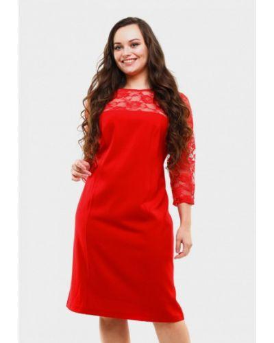 Платье миди - красное Magwear