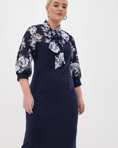 Повседневное синее платье Malena