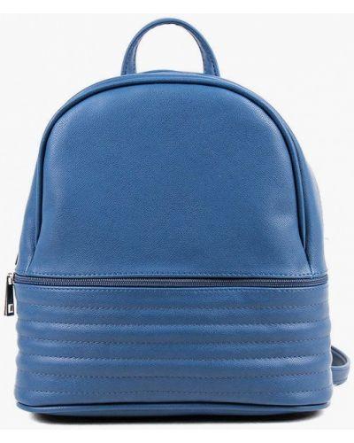 Синий городской кожаный рюкзак медведково