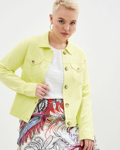 Зеленый пиджак Ulla Popken