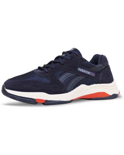Текстильные кроссовки - синие Dual