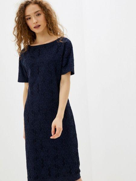 Синее платье Imago