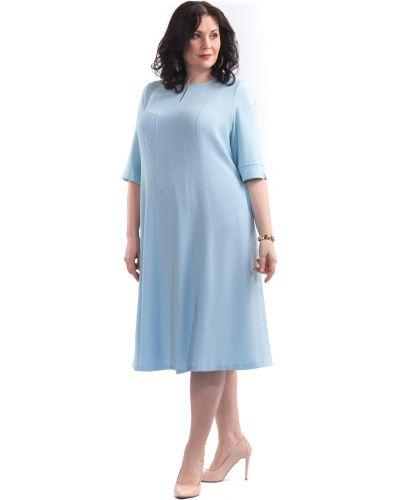Вечернее платье миди деловое Averi
