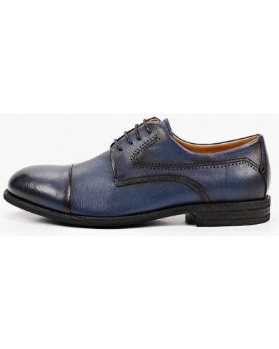Кожаные синие туфли El'rosso