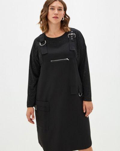 Черное повседневное платье Silver String