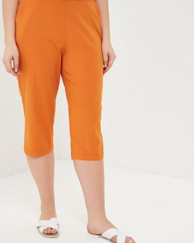 Оранжевые брюки Lina