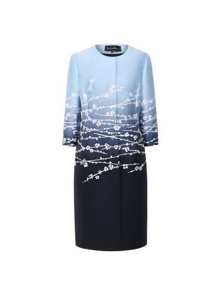 Шелковое синее пальто с подкладкой Oscar De La Renta