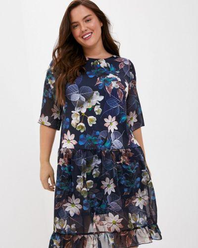 Повседневное синее платье Kontaly