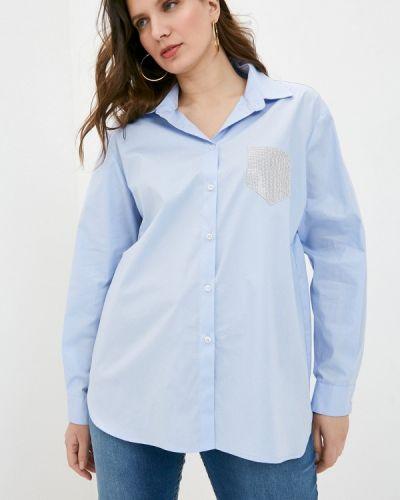 Рубашка с длинными рукавами Sophia