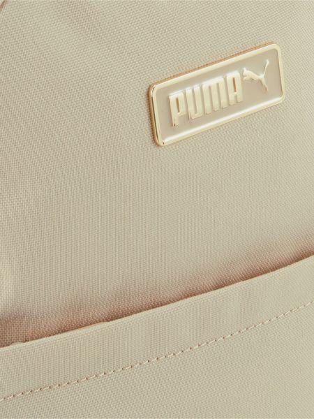 Бежевый рюкзак с карманами на молнии Puma