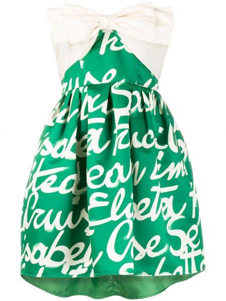 Платье на бретелях платье-солнце Elisabetta Franchi