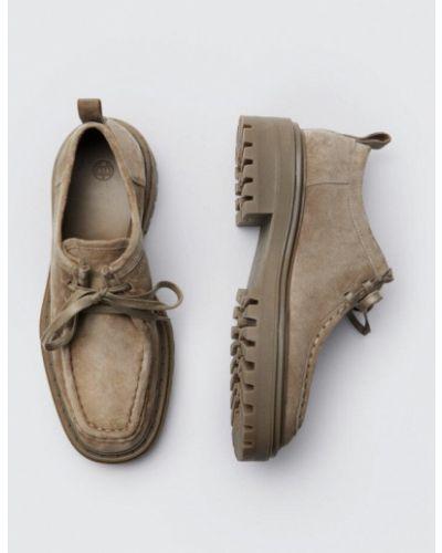 Бежевые зимние ботинки Massimo Dutti