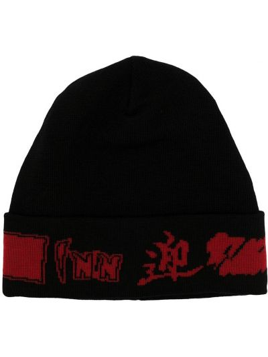 Czarna czapka wełniana Ys