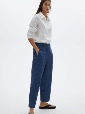 Повседневные брюки Massimo Dutti