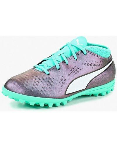 Фиолетовые бутсы кожаные Puma