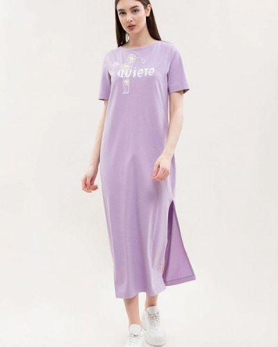 Фиолетовое платье Maxa
