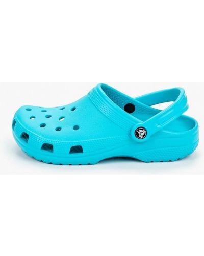 Голубые сабо Crocs
