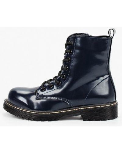 Синие кожаные ботинки Patrol