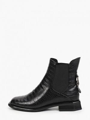 Черные кожаные ботинки Wilmar
